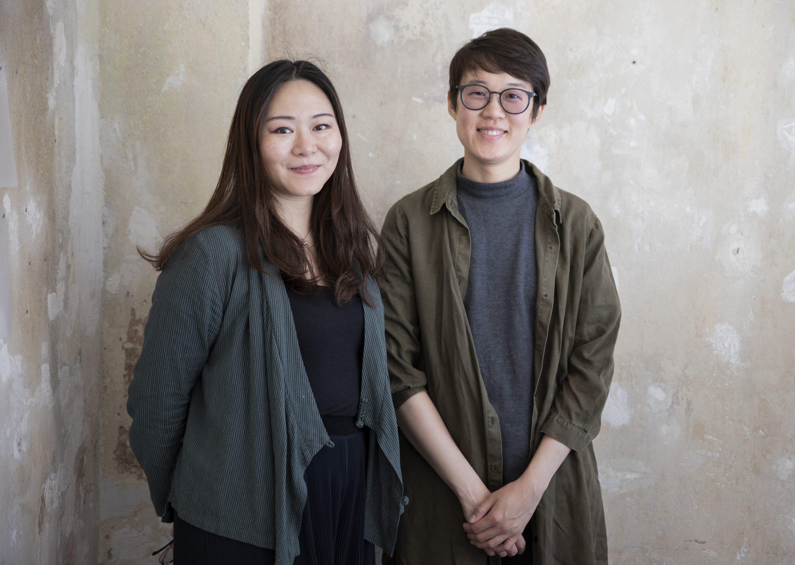 Shi Shi und Ying-Chih Chen